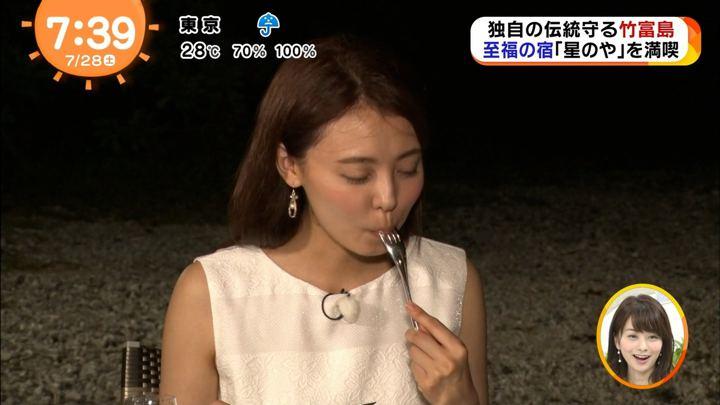 2018年07月28日宮澤智の画像39枚目