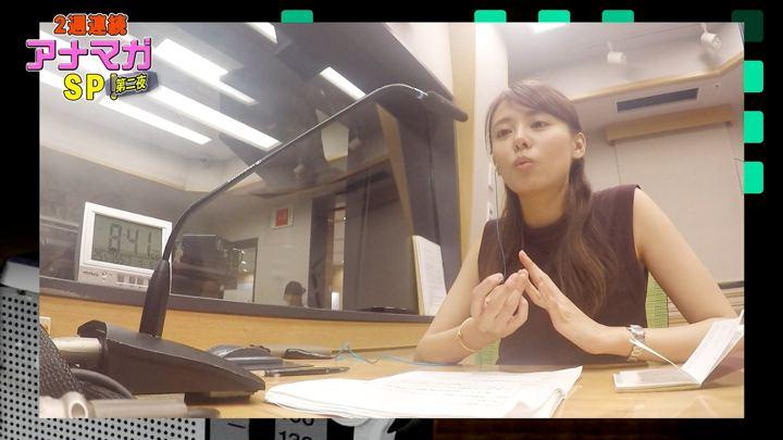 2018年08月01日宮澤智の画像25枚目