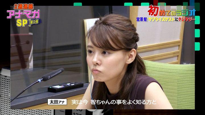 2018年08月01日宮澤智の画像26枚目
