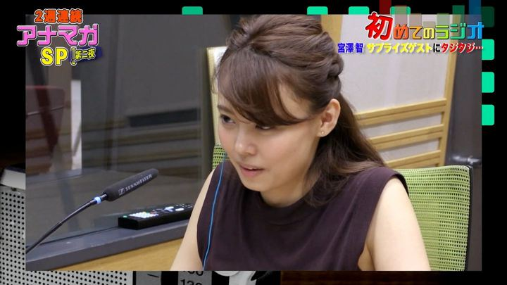 2018年08月01日宮澤智の画像38枚目