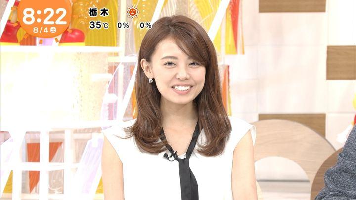 2018年08月04日宮澤智の画像09枚目