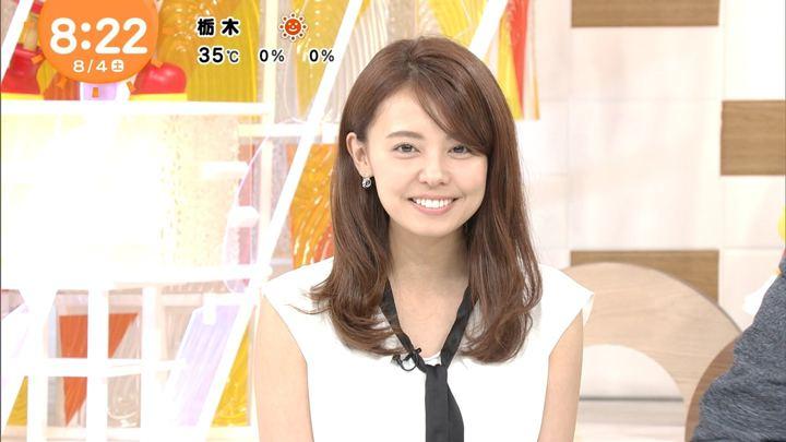 2018年08月04日宮澤智の画像12枚目