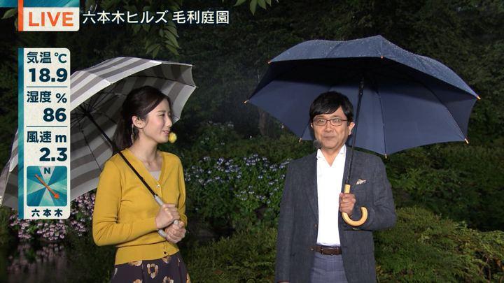 2018年06月06日森川夕貴の画像06枚目
