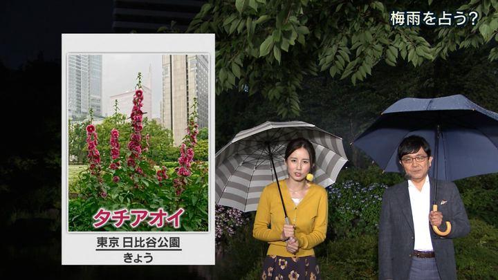 2018年06月06日森川夕貴の画像08枚目