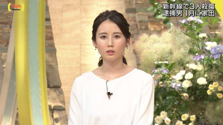 2018年06月10日森川夕貴の画像02枚目