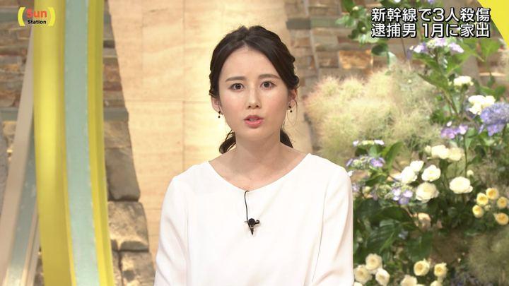 2018年06月10日森川夕貴の画像04枚目