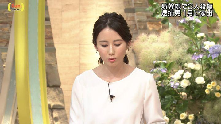 2018年06月10日森川夕貴の画像05枚目