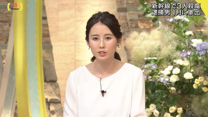 2018年06月10日森川夕貴の画像06枚目