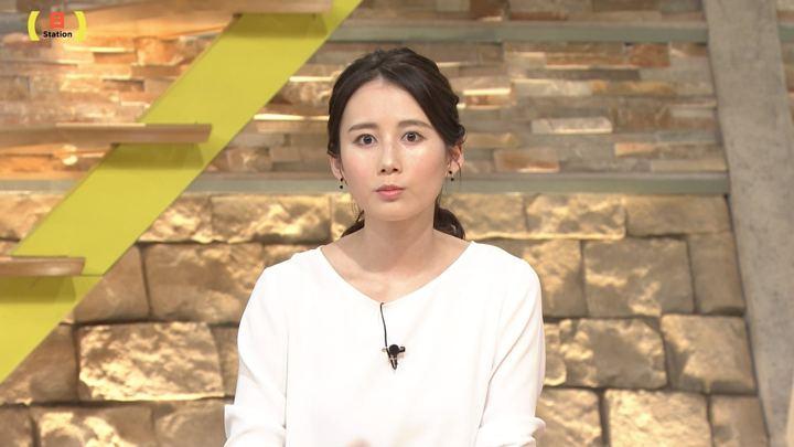 2018年06月10日森川夕貴の画像15枚目