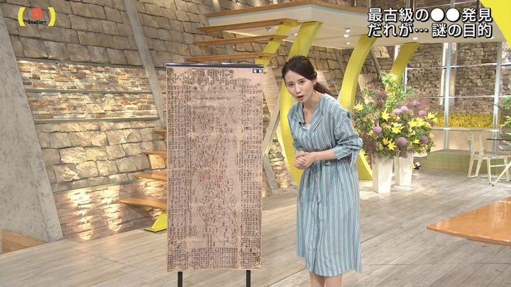 2018年06月17日森川夕貴の画像05枚目