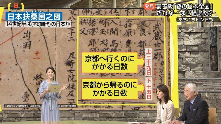 2018年06月17日森川夕貴の画像11枚目