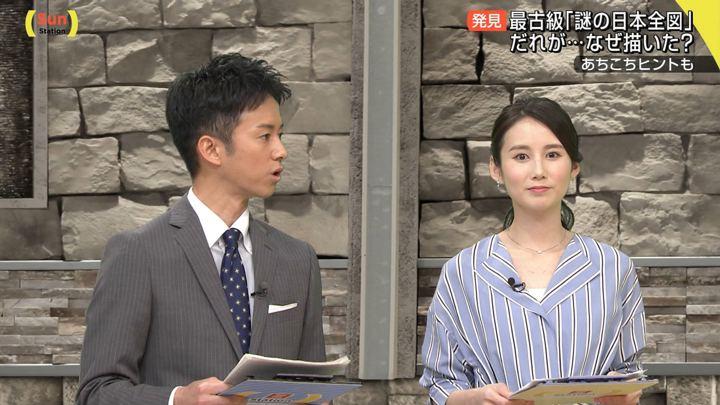 2018年06月17日森川夕貴の画像13枚目