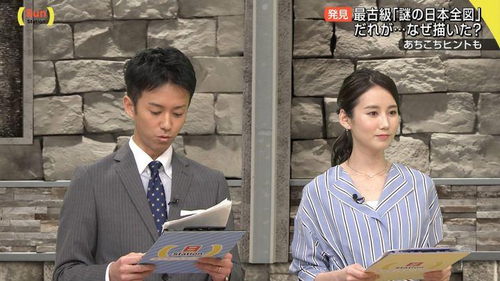 2018年06月17日森川夕貴の画像14枚目