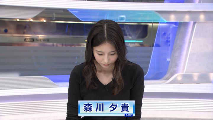 2018年06月20日森川夕貴の画像02枚目