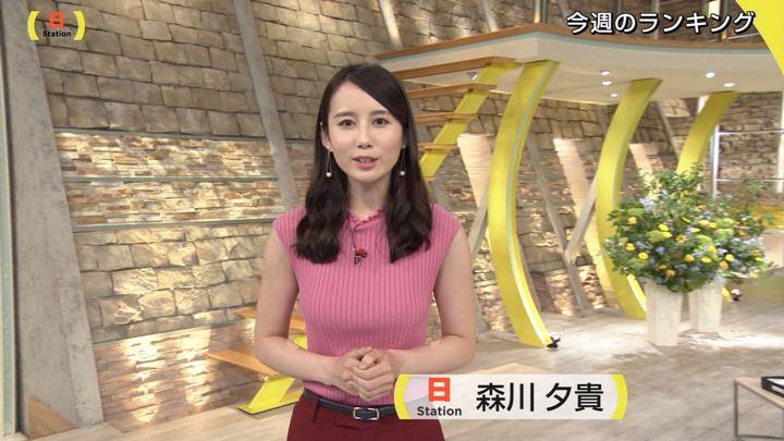 森川夕貴 サンデーステーション (2018年06月24日放送 15枚)
