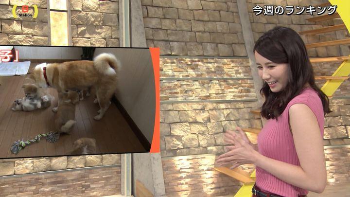 2018年06月24日森川夕貴の画像04枚目