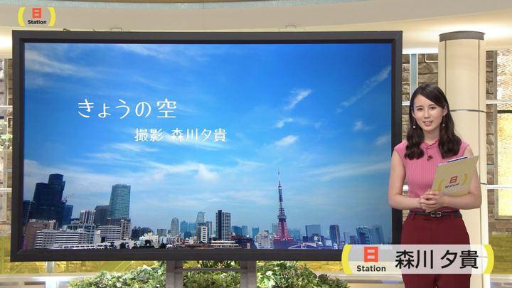 2018年06月24日森川夕貴の画像10枚目