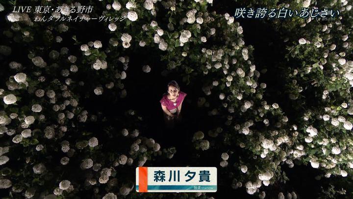 2018年06月25日森川夕貴の画像01枚目