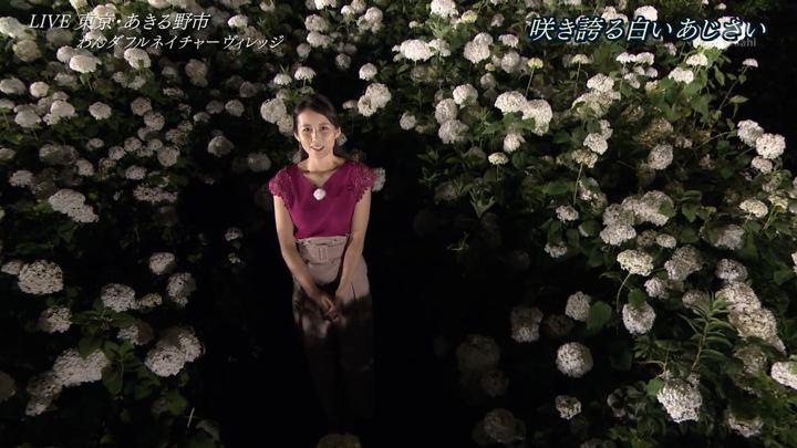 2018年06月25日森川夕貴の画像03枚目