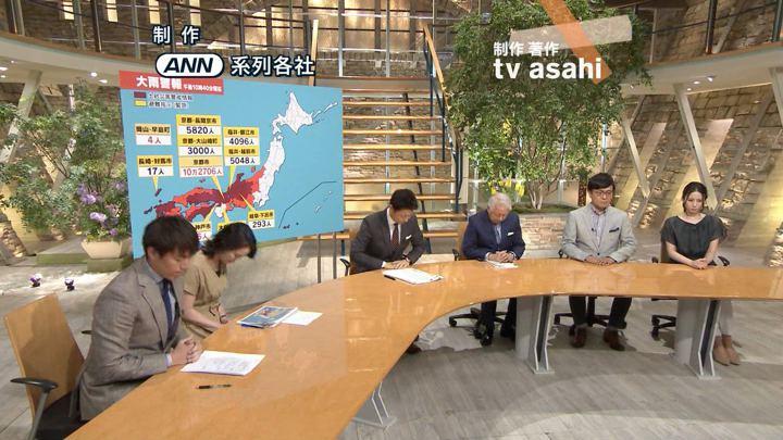 2018年07月05日森川夕貴の画像11枚目