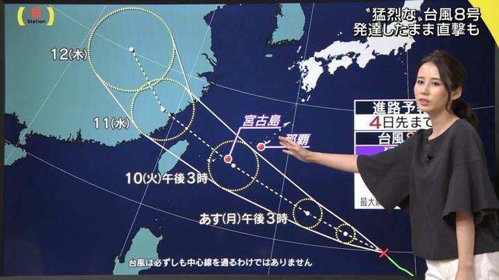 2018年07月08日森川夕貴の画像10枚目
