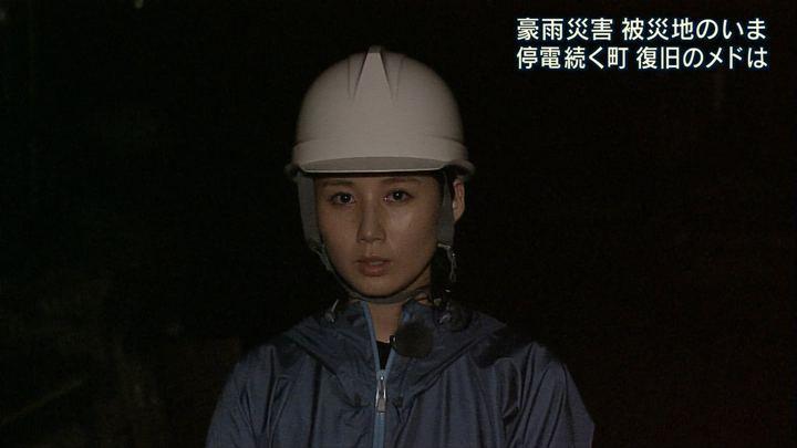 2018年07月09日森川夕貴の画像03枚目