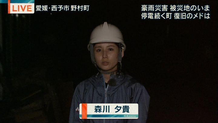 2018年07月09日森川夕貴の画像04枚目