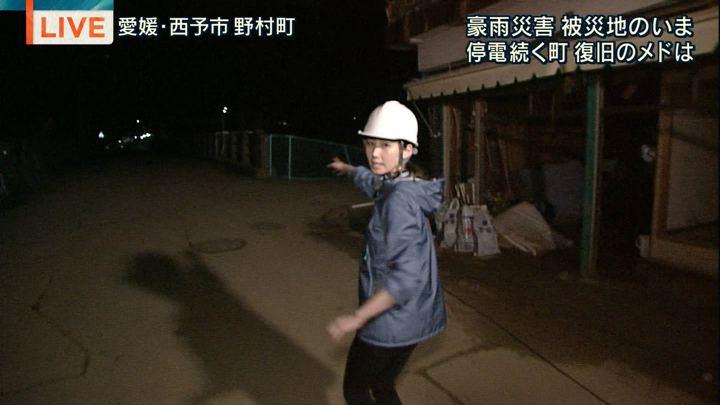 2018年07月09日森川夕貴の画像06枚目