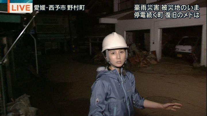 2018年07月09日森川夕貴の画像08枚目