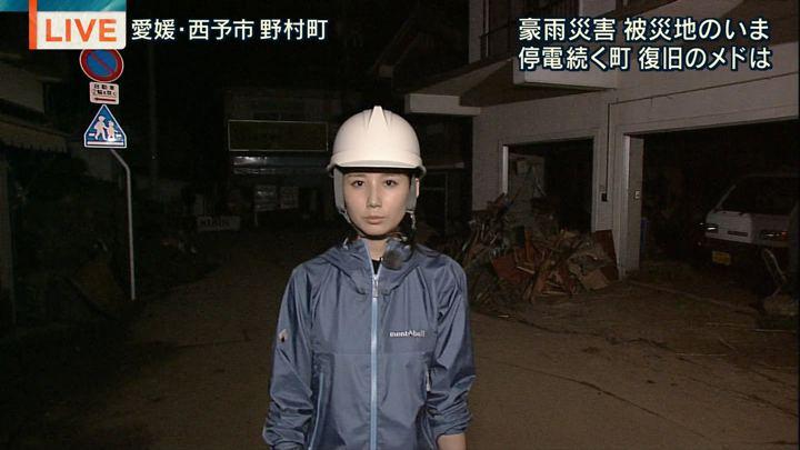 2018年07月09日森川夕貴の画像09枚目