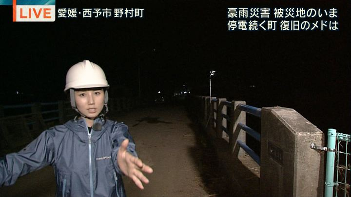 2018年07月09日森川夕貴の画像10枚目
