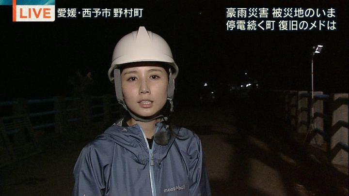 2018年07月09日森川夕貴の画像11枚目