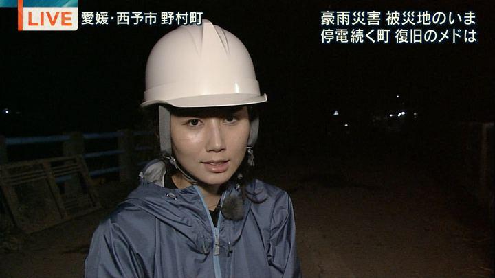 2018年07月09日森川夕貴の画像12枚目