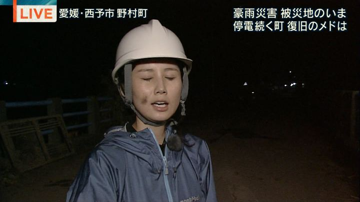 2018年07月09日森川夕貴の画像13枚目
