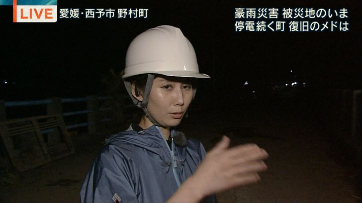 2018年07月09日森川夕貴の画像14枚目