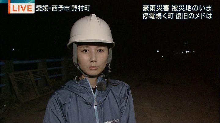 2018年07月09日森川夕貴の画像15枚目