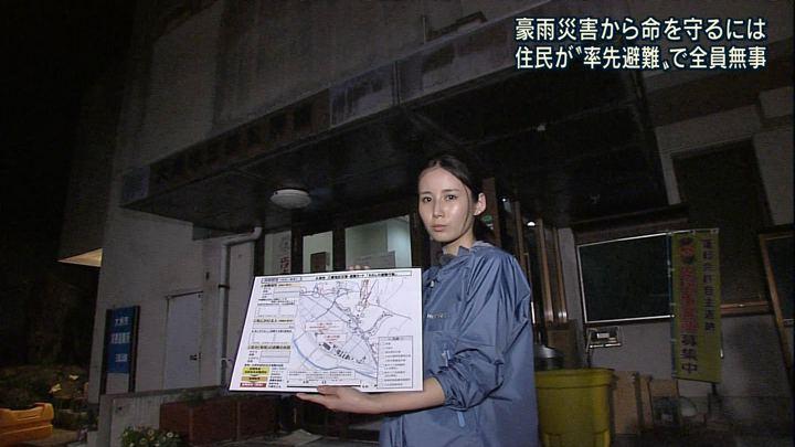 2018年07月10日森川夕貴の画像02枚目