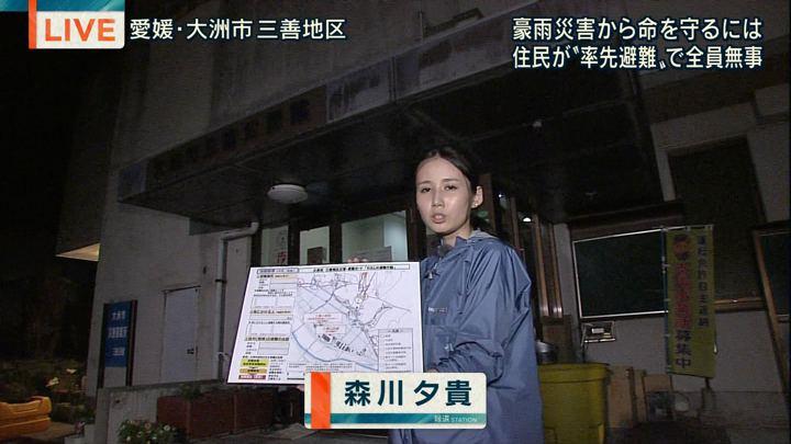 2018年07月10日森川夕貴の画像03枚目