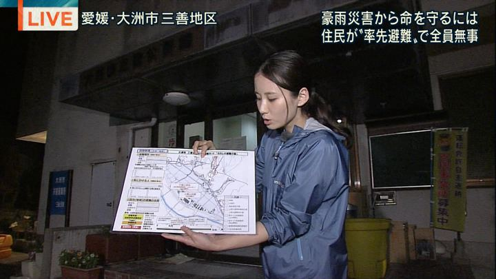 2018年07月10日森川夕貴の画像06枚目