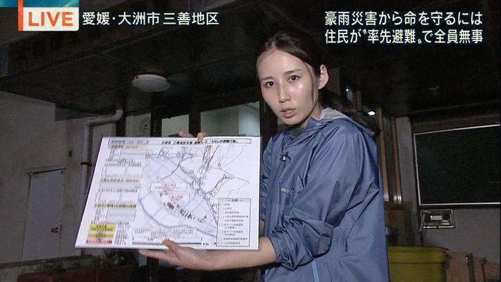 2018年07月10日森川夕貴の画像07枚目