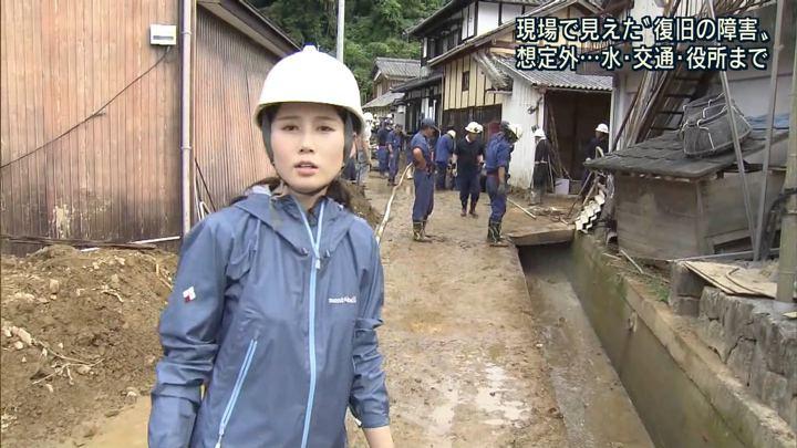 2018年07月11日森川夕貴の画像01枚目