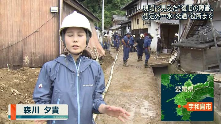 2018年07月11日森川夕貴の画像02枚目
