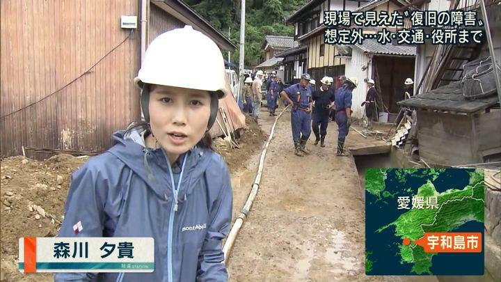 2018年07月11日森川夕貴の画像03枚目