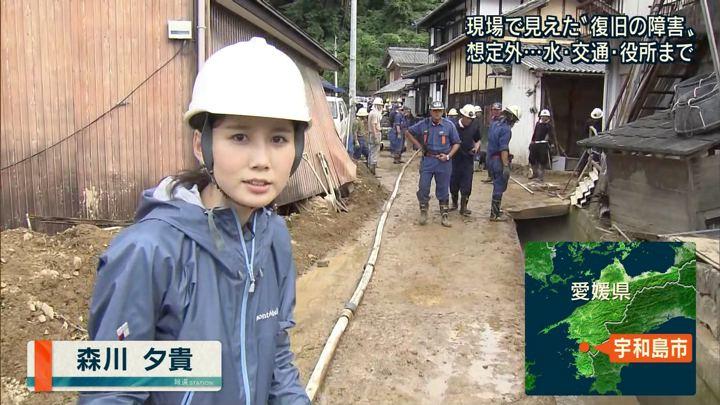 2018年07月11日森川夕貴の画像04枚目