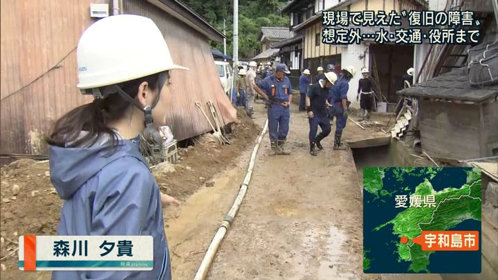 2018年07月11日森川夕貴の画像05枚目