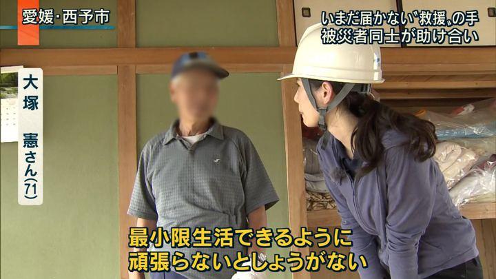2018年07月12日森川夕貴の画像02枚目