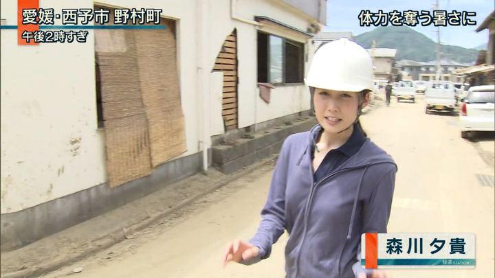 2018年07月12日森川夕貴の画像04枚目
