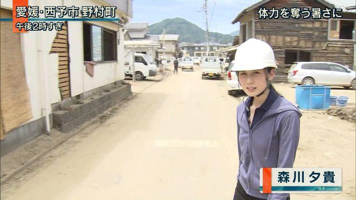 2018年07月12日森川夕貴の画像05枚目