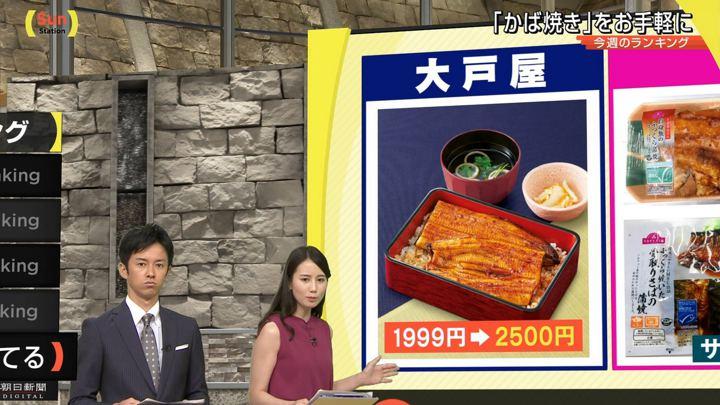 2018年07月15日森川夕貴の画像08枚目