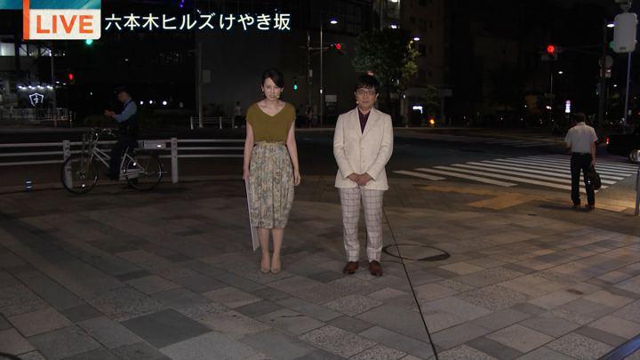 2018年07月18日森川夕貴の画像05枚目